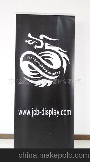 江苏厂家 直接供应 高级铝合金广告展示架 C型A型B型D型L架