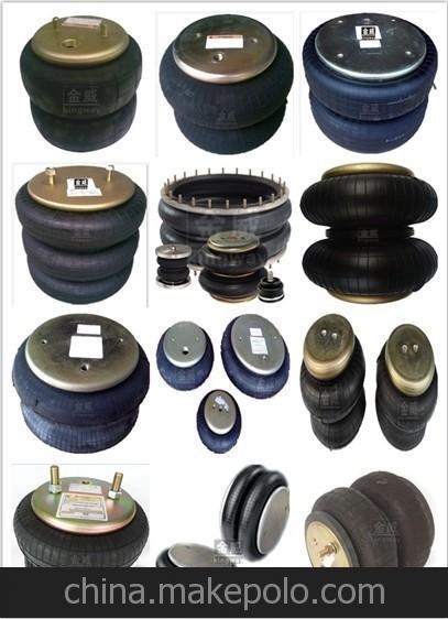 优惠供应 皮革与造纸设备橡胶空气弹簧减震气囊W01-358-7040