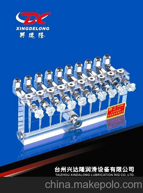 供应玉环南方润滑GPQ给油分配器,造纸设备及配件 图