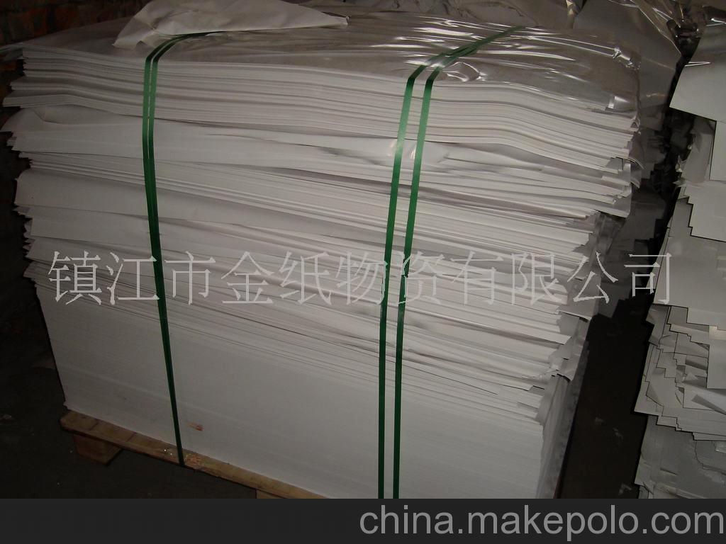 专业供应 每月600吨铜版纸,质优价廉,文化用纸