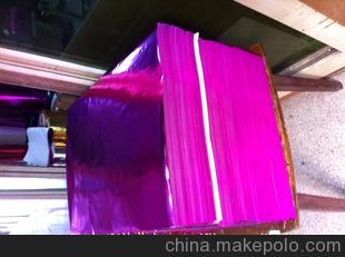 文化用纸包装用镀铝膜复合纸(图)