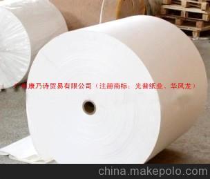 卷筒文化用纸