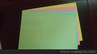 优质文化用纸 彩色A4纸 办公用纸