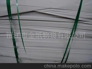 品质保证 每月600吨铜版纸,价格便宜(图),文化用纸