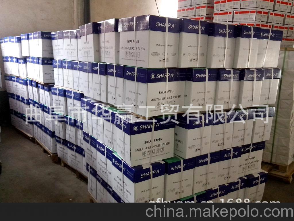 供应鲁山县打印纸 郏 县标准打印纸 焦作市办公用纸文化用纸