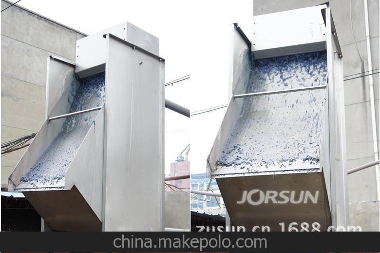 水力格栅--纸业废水处理