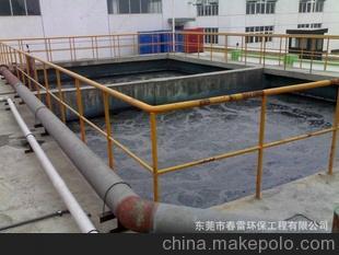 河源制浆废水处理设备,惠州纸业厂废水处理器、造纸厂污水废水