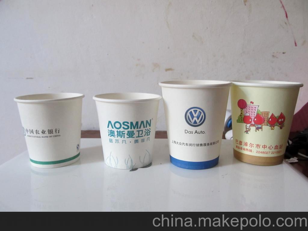 文元纸业 定制加工 纸杯广告杯环保杯