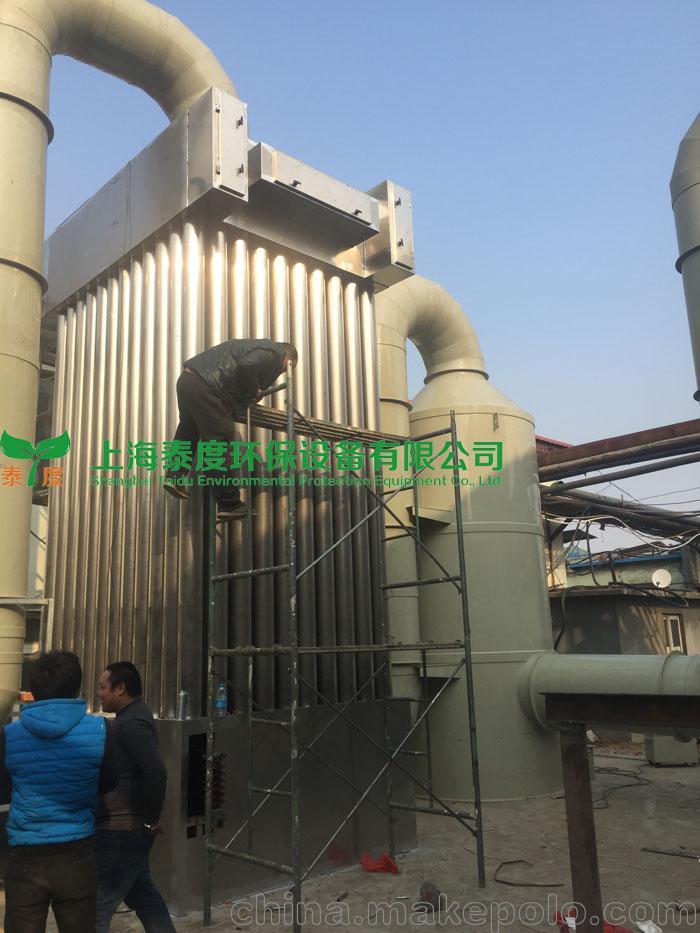 江苏造纸纸业烟气废气处理设备