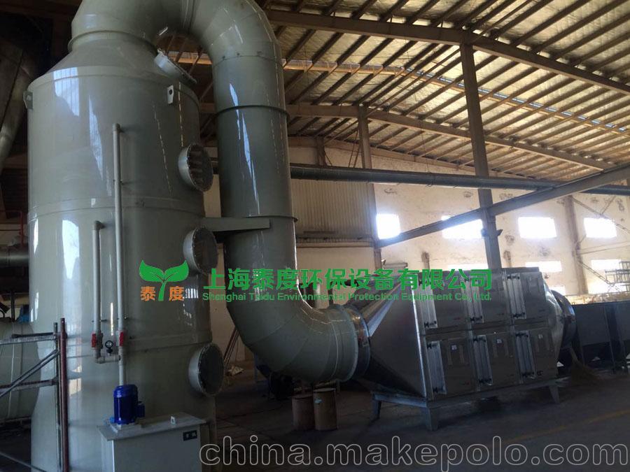 浙江烟气处理泰度环保造纸纸业烟气废气处理设备