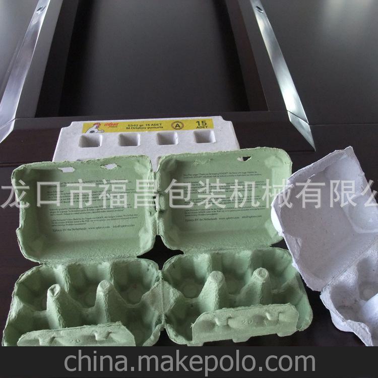 厂家直供 纸包装机械蛋托生产线 高效率往复式蛋托机 图