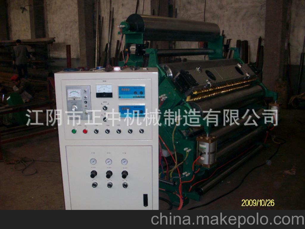 康维制造 供应 纸箱加工设备 纸包装机械 纸箱瓦楞机