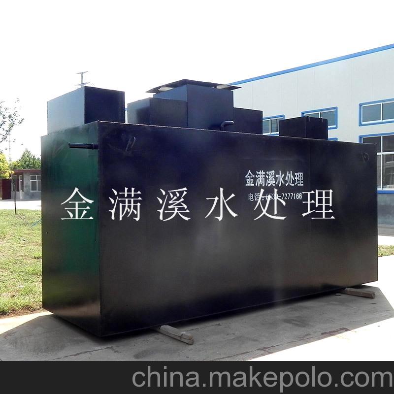 供应 地理式污水处理设备 型号zwf-1 临沂水处理设备厂家直供