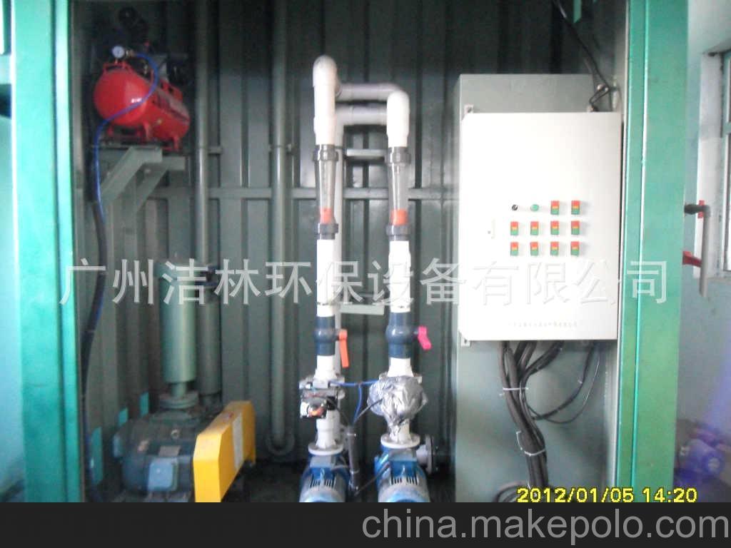 mbr一体化污水处理设备 MBR一体化污水处理装置 污水提升设备