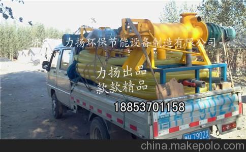 山东粪便处理机设备,养殖场污水处理设备