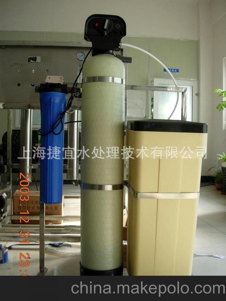 东莞软化水设备厂家供应0.5吨软水器 工业水处理设备软水装置