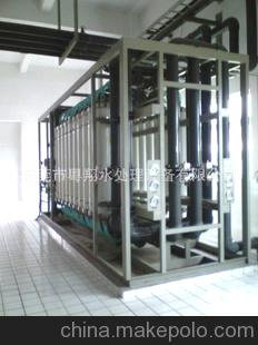惠州纯水机 工业水处理设备 工业超纯水高纯水机RO反渗透设备
