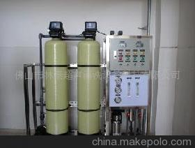 0.25T/H中山纯水机 工业离子交换机 反渗透全自动 水处理设备