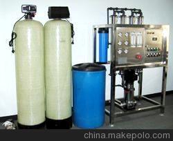 长期供应 工业水处理设备 反渗透水处理设备 小型水处理设备