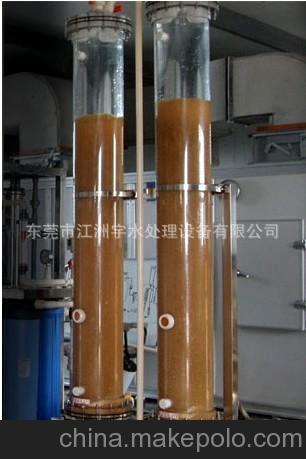 工业 水处理设备I超纯水处理设备厂家I反渗透水处理设备维修