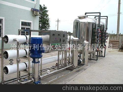 LJSCL-Q工业水处理设备 工业纯净水处理设备 成套纯净水设备