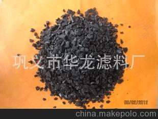 除臭除氟用椰壳活性炭(颗粒吸附剂)1-2mm