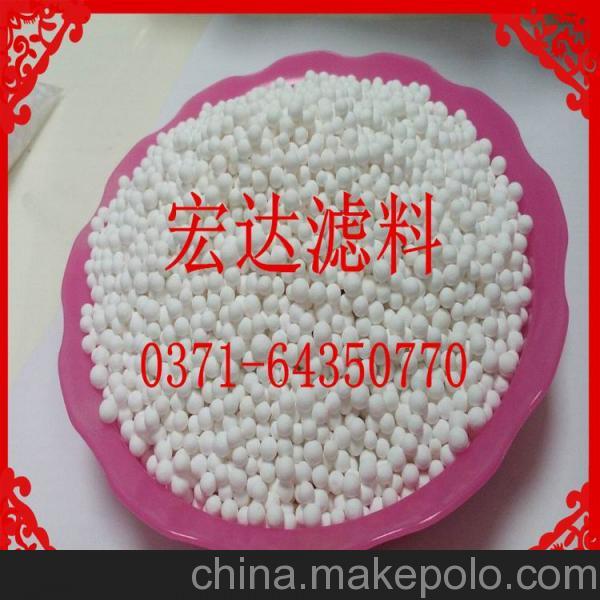 高纯活性氧化铝除氟干燥剂,吸附剂氧化铝球,1-8mm