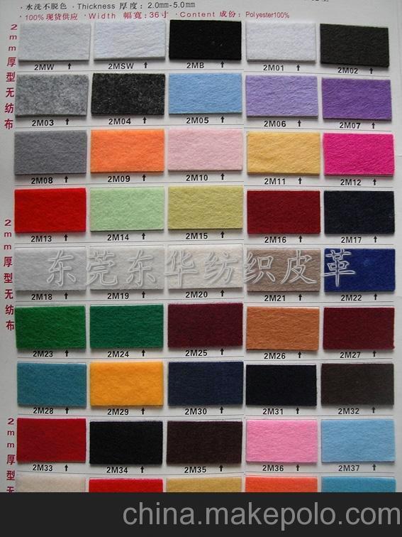 软/硬戟绒毛毡布 彩色针扎棉 不织布无纺布 1-10mm针刺布