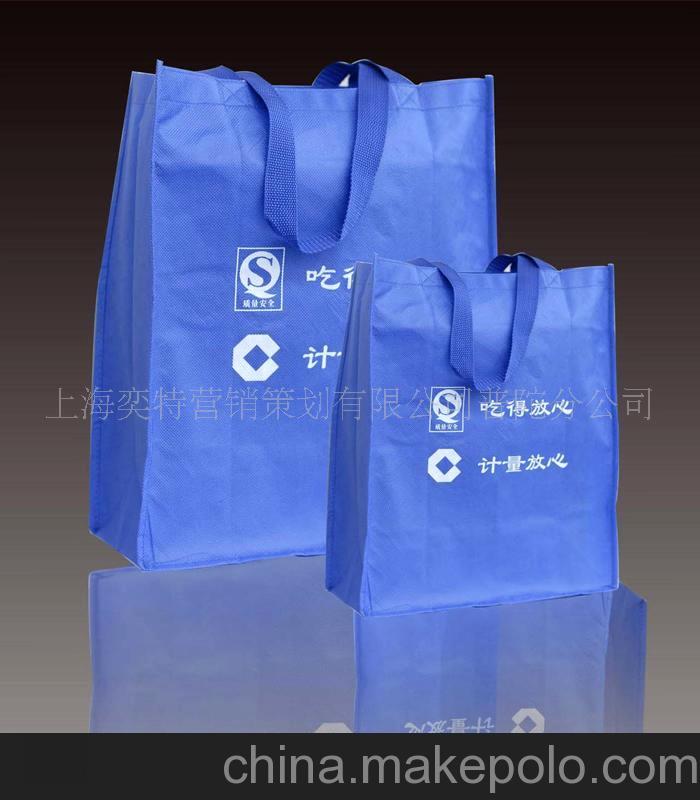 厂家供应彩色覆膜无纺布袋 环保购物袋 1万个起订