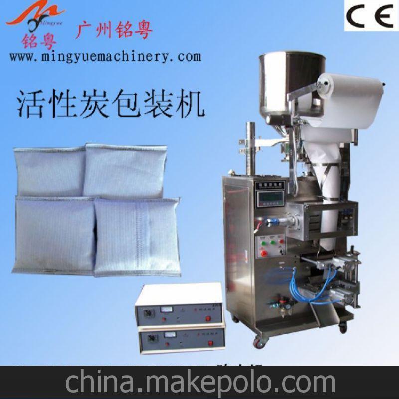 竹炭颗粒包装机,无纺布竹炭包装机1-200克,工厂直销包装机