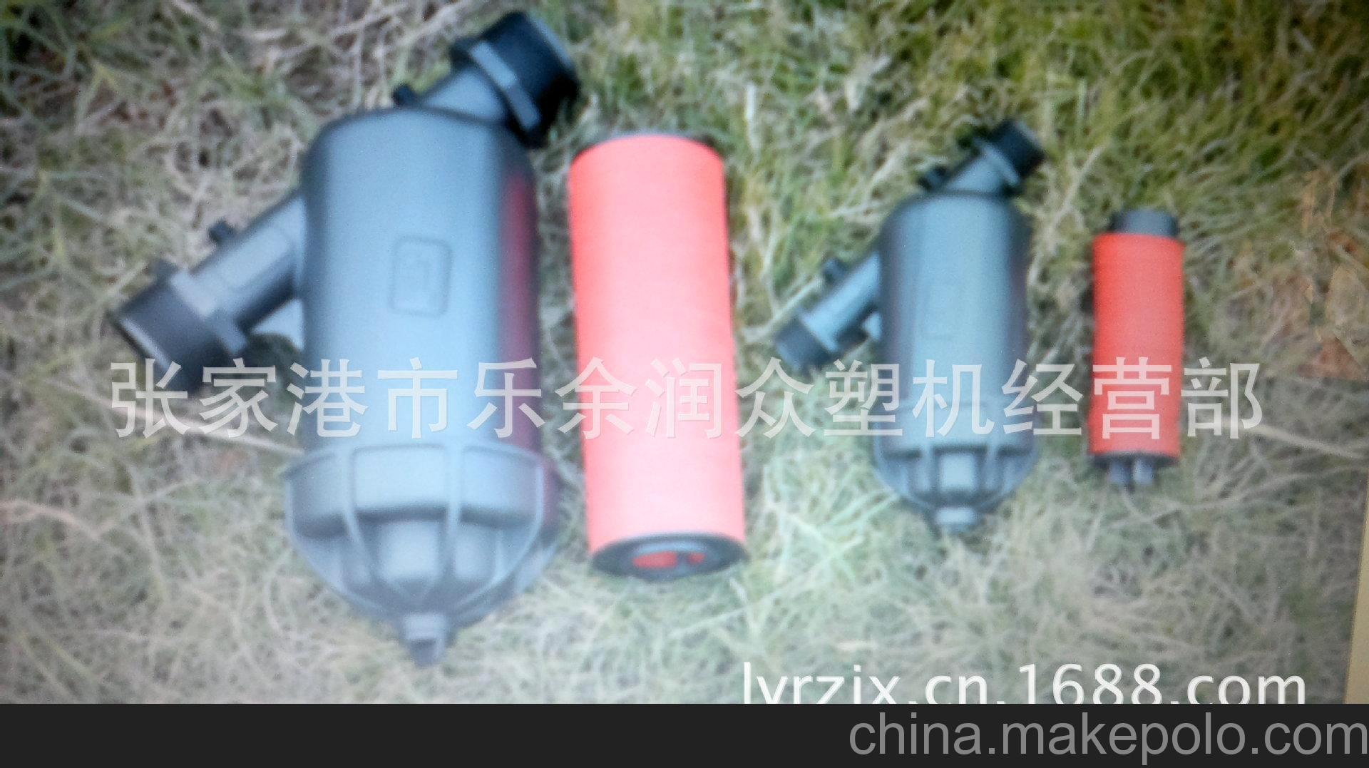 热卖塑料Y型水过滤器,叠片式/网式水过滤器,1-2寸现货供应