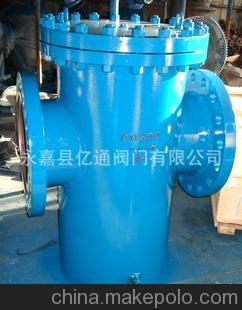 厂家供应 水过滤器 过滤器 不锈钢过滤器 篮式过滤器