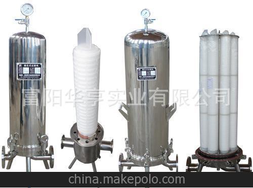 厂家供应 不锈钢水过滤器(精密)