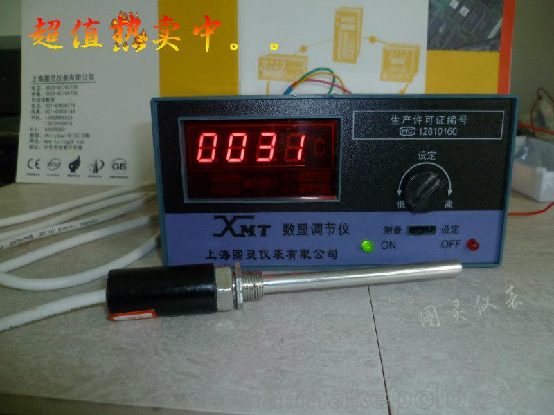 XMT-101/102 E/K/PT100/CU50数显调节仪孵化温度仪表