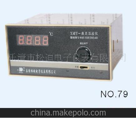 供应XMT-101 102数显温度仪表