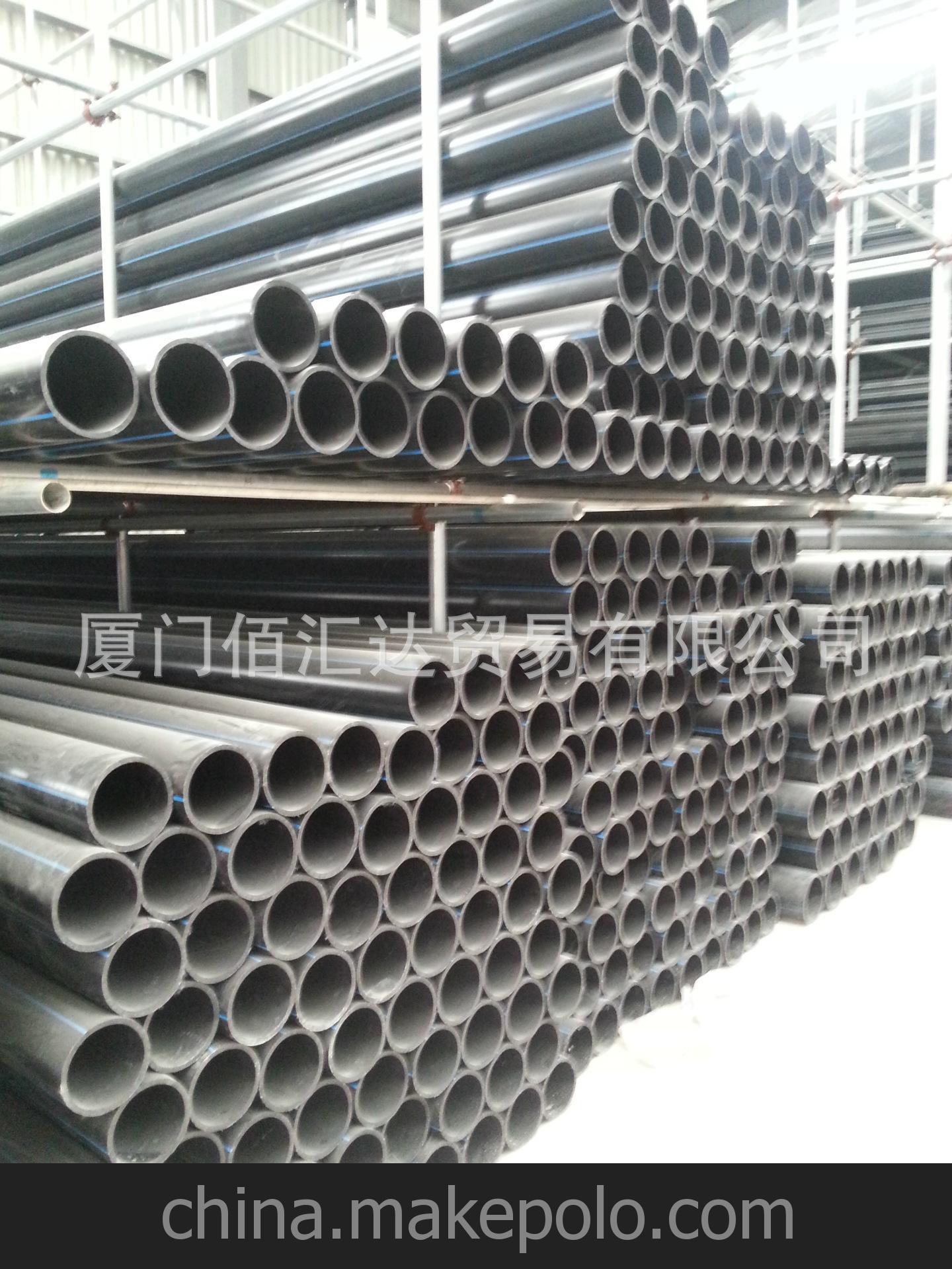 厂价批发供应Φ75mmPE给排水管材