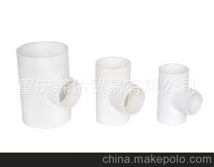 三通、PVC给排水管材管件、四通、弯头、直接、地漏、线盒