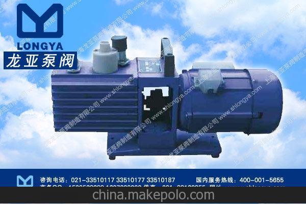 供应XZ-1A单级旋片泵 XZ-1移动式真空泵价格原理