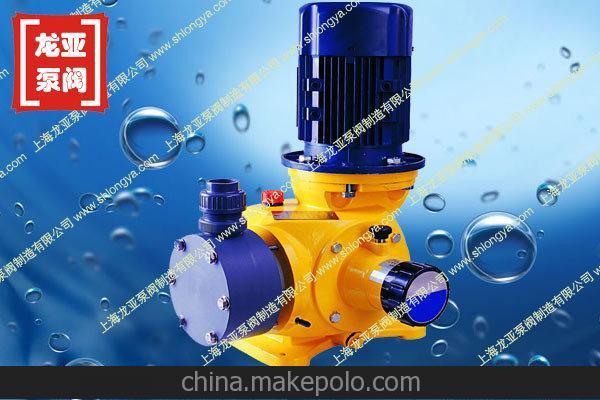 A2F定量泵/马达(系列1-5斜轴式轴向柱塞)