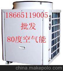 3P顶出风空气能 60度空气能热泵 60度空气能热泵热水器 热泵-1