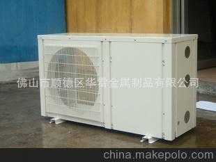 家用热泵1-3匹钣金侧出风