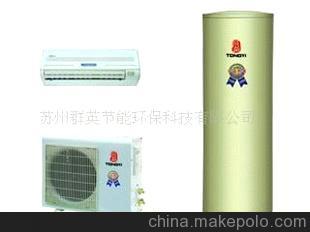 昆山空气能热泵热水器 耗能仅是传统电热水器的1/4
