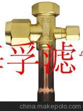 热泵空气能专用二通阀门1/2制冷设备高低压直通阀4分英制