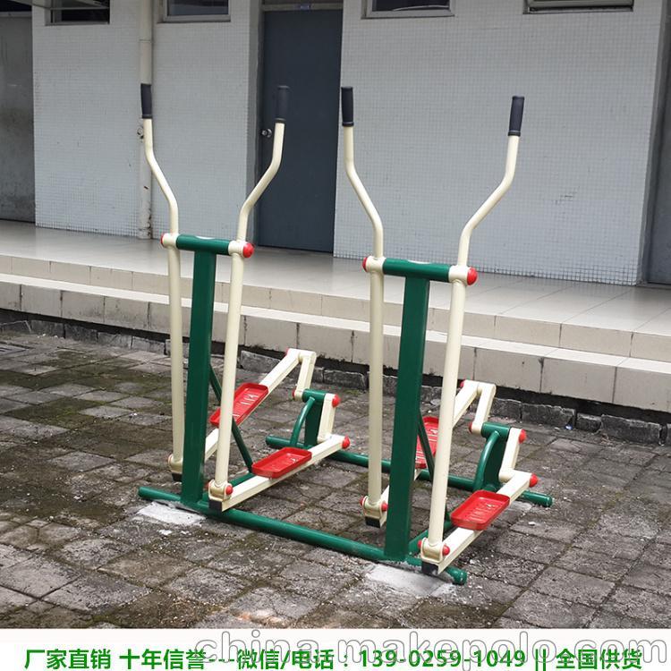 专供社区公园休闲健身设施 江门健身器材厂家直销 双人腹肌板