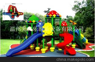 厂家直销美吉乐滑梯社区广场等儿童休闲娱乐设施大型游乐设施