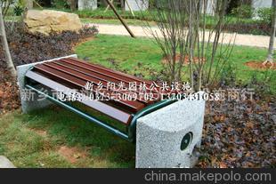 社区休闲座椅