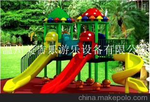 美吉乐品牌滑梯社区广场儿童休闲娱乐设施大型儿童休闲玩具