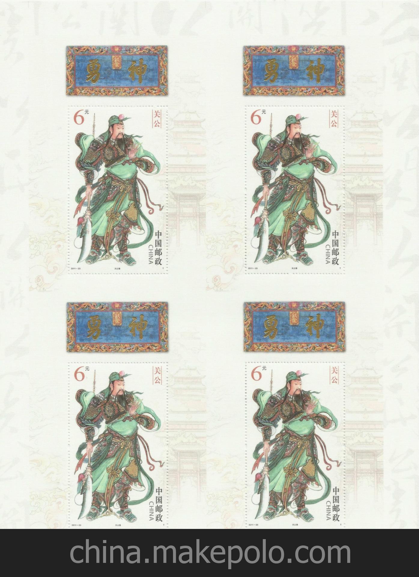 供应《关公》绢质四连体小型张 珍贵邮品、丝绸四连体邮票