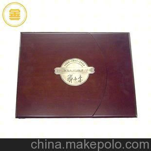 金一黄金礼品 人民儿子邓小平邮票收藏册大全 高档邮品珍藏纪念册