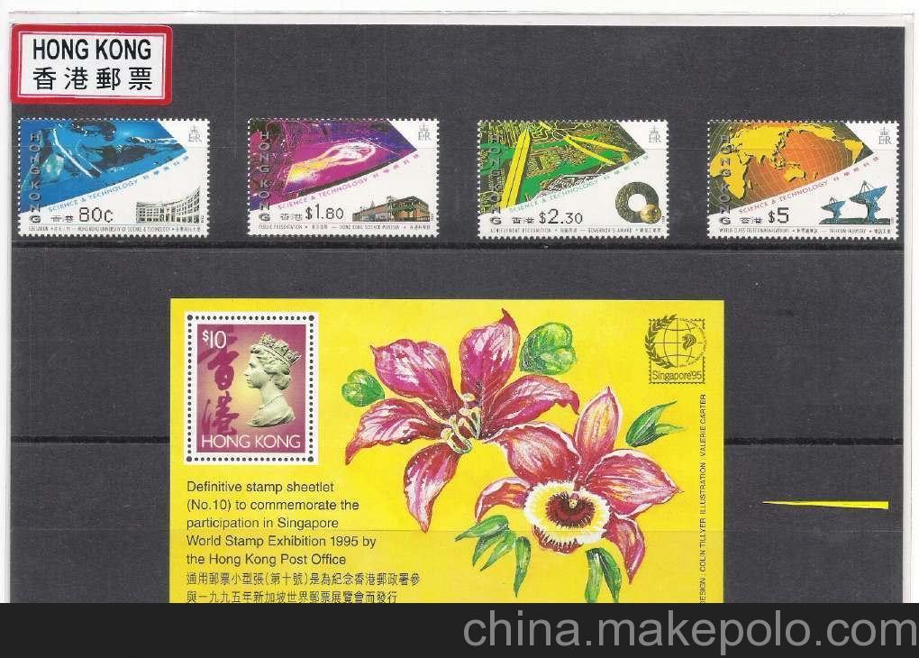 提供邮品制作服务,主题邮票,纪念邮品,打邮票孔